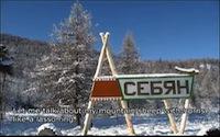 Stepanova_ZA_song_ujamkan_subtitels